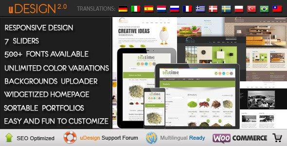 u design wordpress theme
