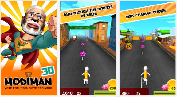 modiman 3d android game