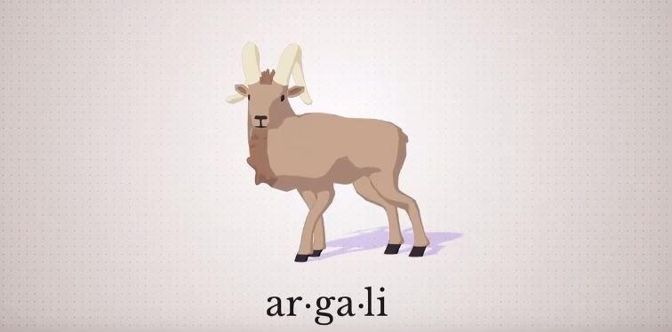 argali verne the himalayas game