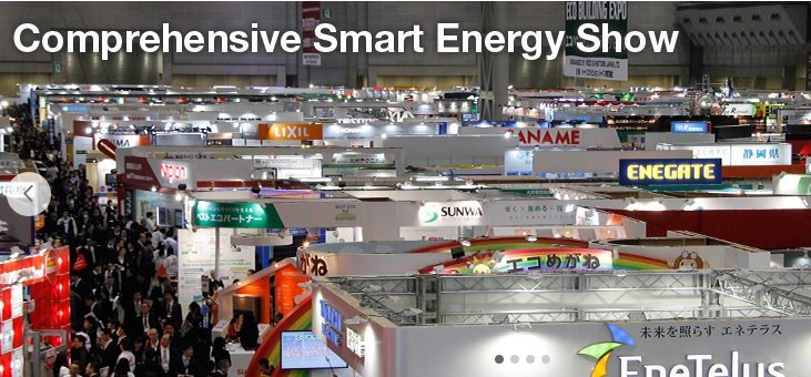 World Smart Energy Week 2017
