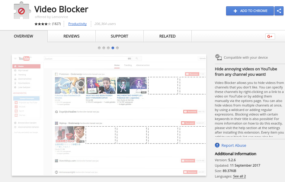 youtube video blocker extension